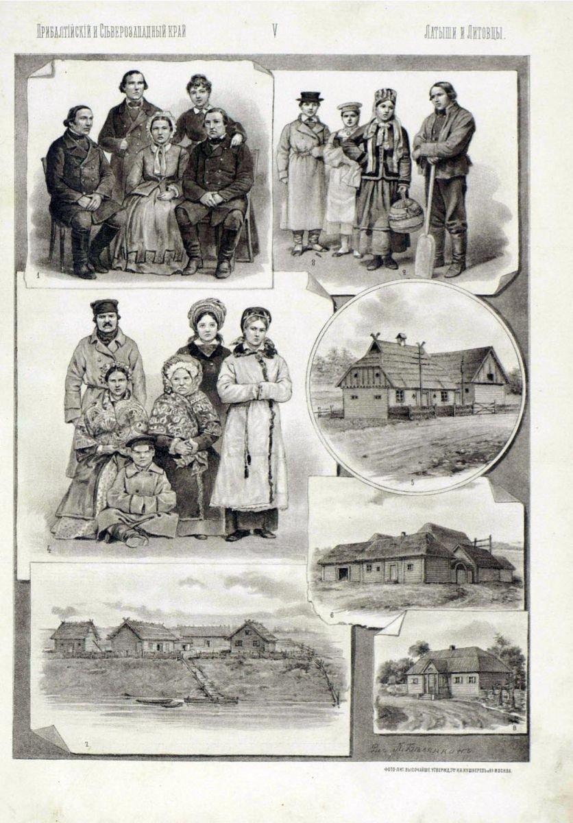 Русские народы: Прибалтийский и Северозападные края - Латыши и Литовцы