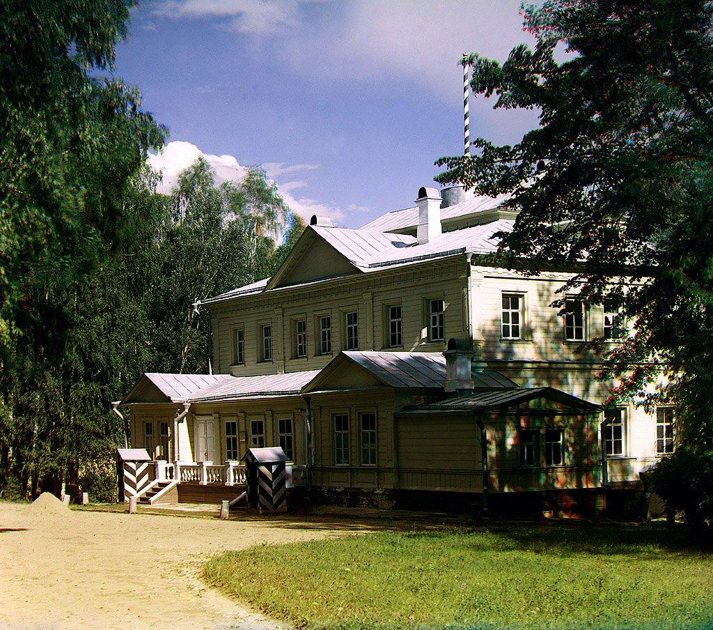 Фотография Прокудина-Горского