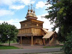 Церковь Георгия Победоносца. Москва