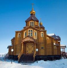 Кафедральный собор Святой Живоначальной Троицы в Анадыре. Чукотка