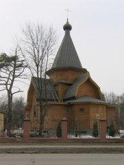 Никольская церковь. Москва