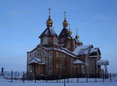 Святой Живоначальной Троицы в Анадыре. Чукотка