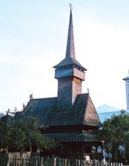Церковь Святых Архангелов в Bor?a