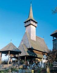 Церковь Святой Параскевы в Botiza